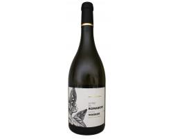 Viognier  Extrait de Romarion  Foncalieu  IGP Pays d Oc  Languedoc   2019 Vin Blanc click to enlarge click to enlarge